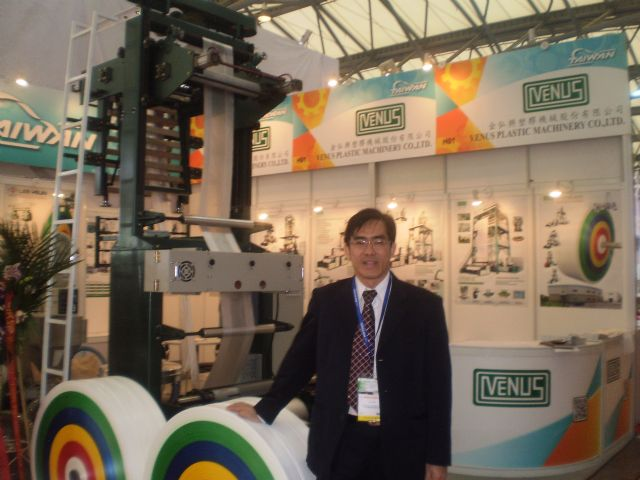 Venus Plastic manager Antonio Chen says that the VN-HM Series HDPE Mini Type Inflation Machine is a product of the company's consummate engineering techniques.