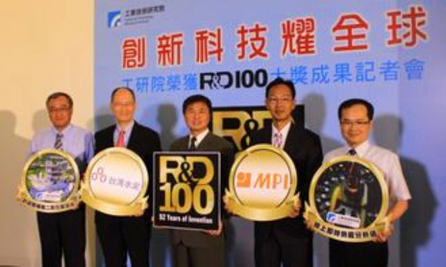 Shyu Jyuo-min (center), president of ITRI, ITRI researchers, and representatives of technology-transfer companies at a celebration in Taiwan for winning two 2014 R&D 100 Awards. (photo from UDN)