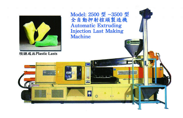 Fu Yu Shan's Automatic Extruding Injection Last Making Machine is Taiwan's first extrusion-injection molding machine.