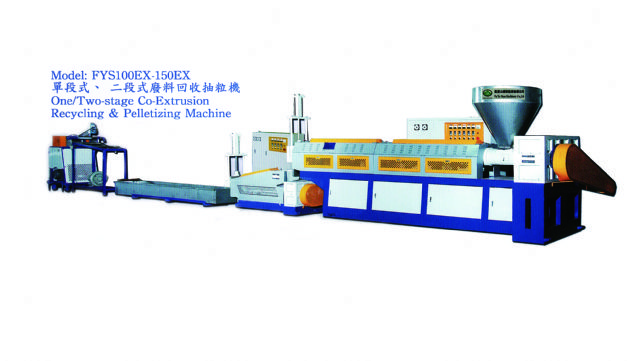 The One/Two-stage Co-extrusion Recycling & Pelletizing Machine is among Fu Yu Shan's hot-sellers.