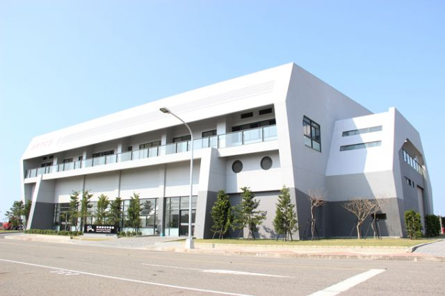 The new EMC test lab building at ARTC's campus in central Taiwan. (Photo from ARTC)