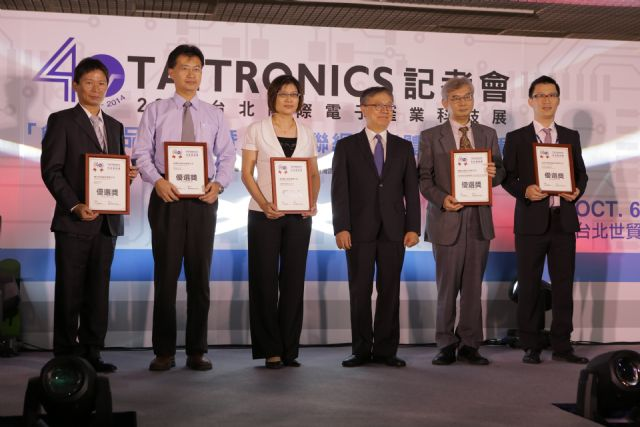 The winners of the 2014 Technology Innovation Awards (photo from TAITRA)