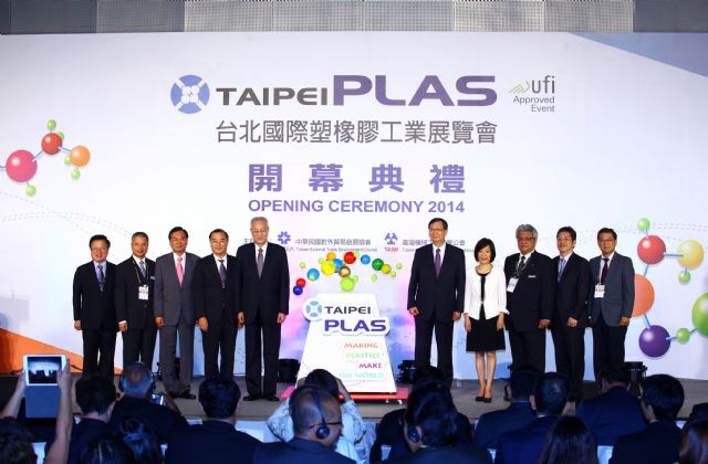 (Starting second from left) David Wu, TAMI's chairman of Plastics & Rubber Machinery Committee; H.T. Hsu, TAMI's chairman; San Gee, TAITRA's vice chairman; D.Y. Wu, Taiwan's Vice President; and S.C. Cho, vice minister of Ministry of Economic Affairs at TaipeiPlas 2014's opening ceremony.