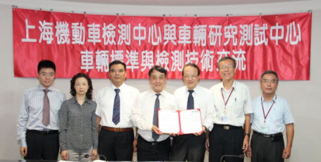 J.R. Huang (fourth from left), director of China's SMVIC, and Joe Huang (fifth), president of ARTC in Taiwan, pose after  signing MOU for cooperation in new-energy vehicle standards and testing. (photo from ARTC)