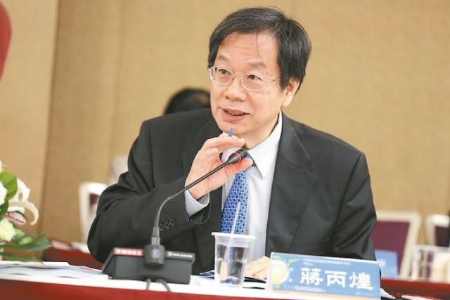 Chiang Been-huang, Minister of Health and Welfare, presided the  recent 10th BTC meeting. (photo from UDN)