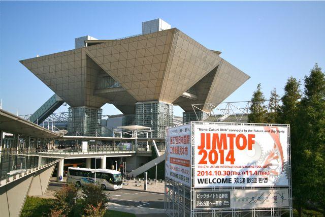 JIMTOF 2014 was held from Oct. 30 through Nov. 4 in the Tokyo Big Sight.