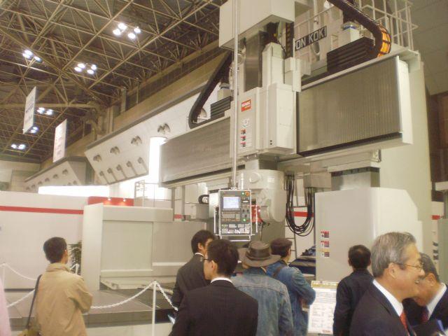 SNK's RB-300F 5-Axis Bridge Type Machining Center