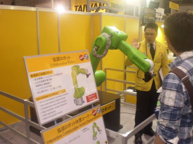 The collaborative robot prototype from Fanuc features high interaction with operators.