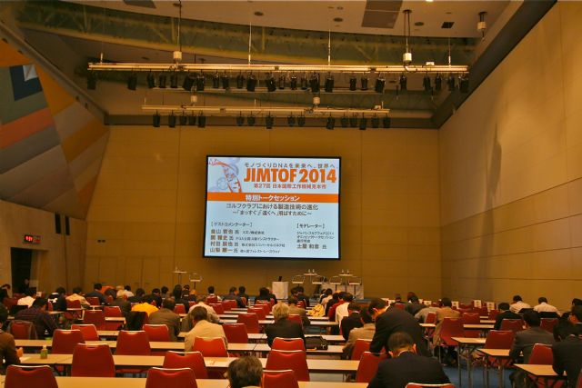 Concomitant seminars and lectures added more depth to JIMTOF 2014.