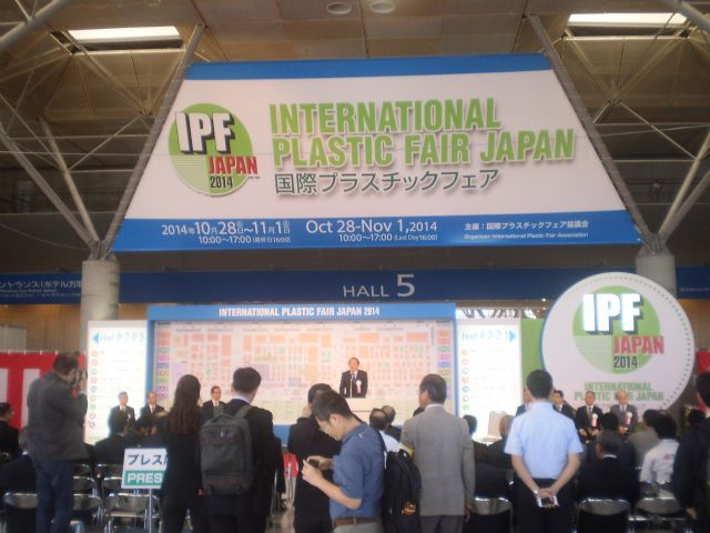 IPF Japan 2014 took place on Oct. 28 through Nov. 1 at the Makuhari Messe.