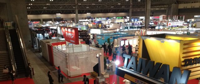 More than 770 exhibitors all over the world took part in the show.