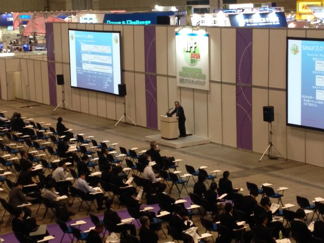Seminars focusing on the current development of Japan's plastic machinery industry were held during the show's five-day run.