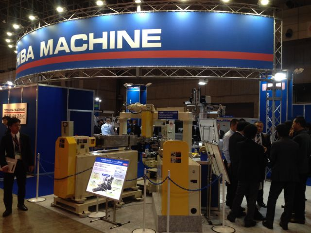 Toshiba Machine displayed a full line of injection molding machines and related equipment.