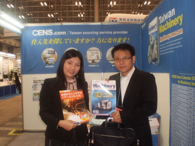 CENS's publications were popular with professional buyers.