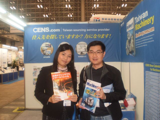CENS representative (left) with a local visitor at IPF.