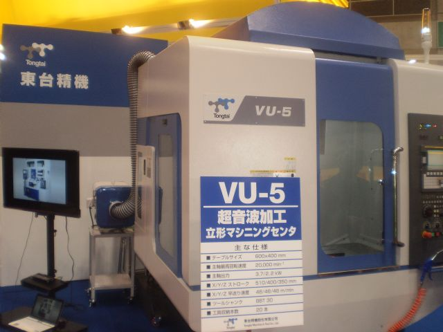 Tongtai unveiled its VU-5 Rotary Type Ultraonic-assisted Machining Center.