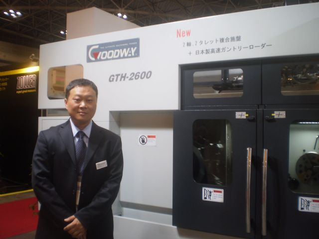 Jeff Peng, Goodway's sales manager, introduced the GTH-2600 series parallel twin-spindle CNC turning center.