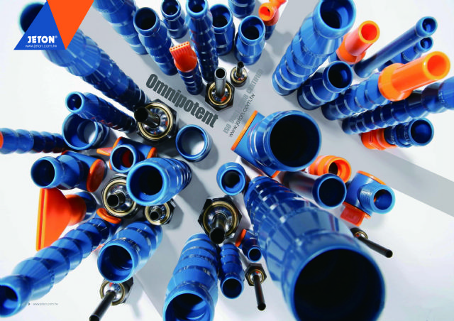 Jeton is a leading Taiwanese maker of adjustable coolant hoses.