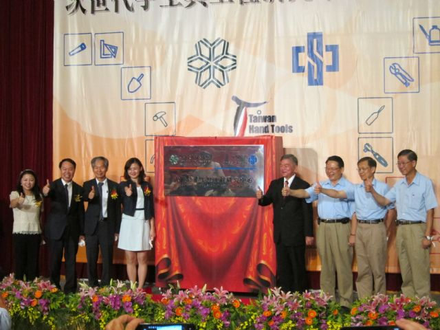 THTMA chairman, J.C. Tsou (third from right) and YunTech president (third from left) at the opening ceremony of the Next Generation Hand Tool Engineering & R&D Center.