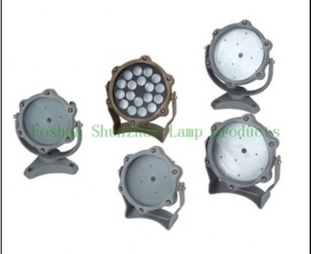 LED Projection Lamp Shell
