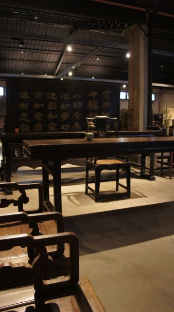 Antique furniture interprets the wisdom of Chinese furniture makers.