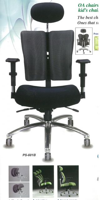 A rubber mechanism enables Pengxi's two-piece backrest chair to to be more freely angle-adjusted to suit many body types.