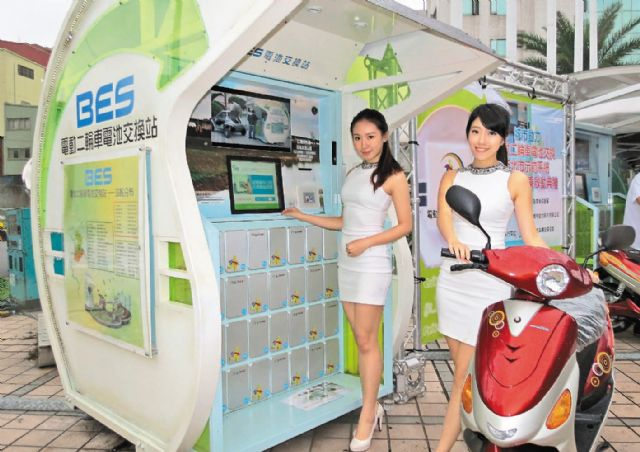 Models introduce Taiwan's Battery Swapping System (BES).