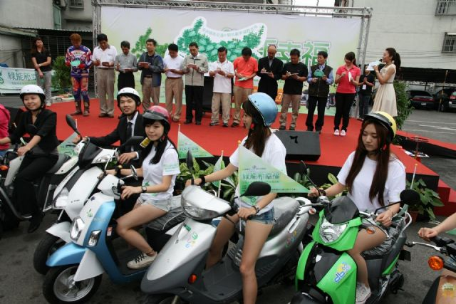 The EPA-sponsored project arranges activities to promote e-scooter usage.