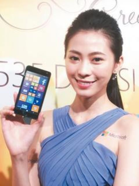 Microsoft's Lumia 535 is made by Compal. (photo courtesy of UDN.com)