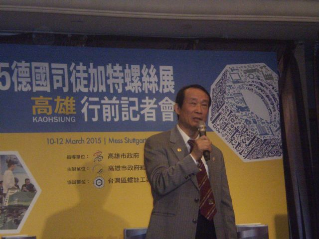 Anchor Chang, TIFI's chairman, announces a bigger Taiwanese exhibitor group to Fastener Fair Stuggart 2015 led by the association.
