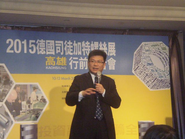 W.S. Tzeng, Directorate-general of Kaohsiung city government's Economic Development Bureau, said local fastener makers are prime drivers of Kaohsiung's economy.