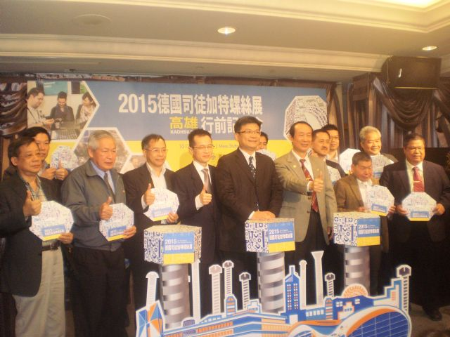 TIFI's press conference to announce participation in Fastener Fair Stuttgart 2015 in association with Kaohsiung city government and TAITRA on February 13.