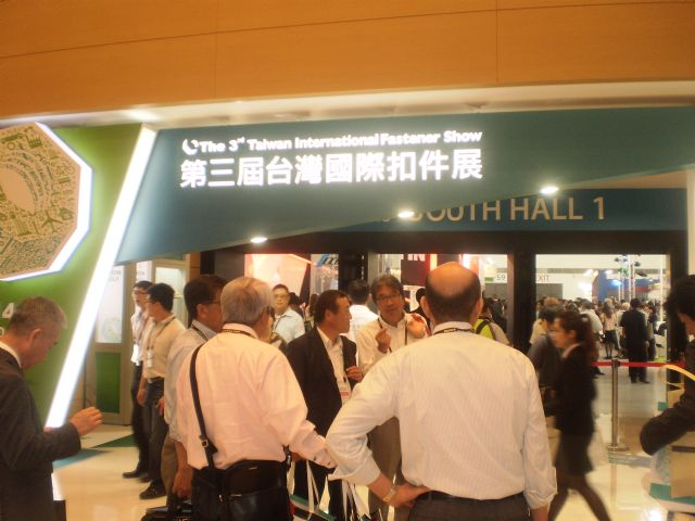 TIFS's turnout set a record in 2014 after moving to the Kaohsiung Exhibition Center the first time.