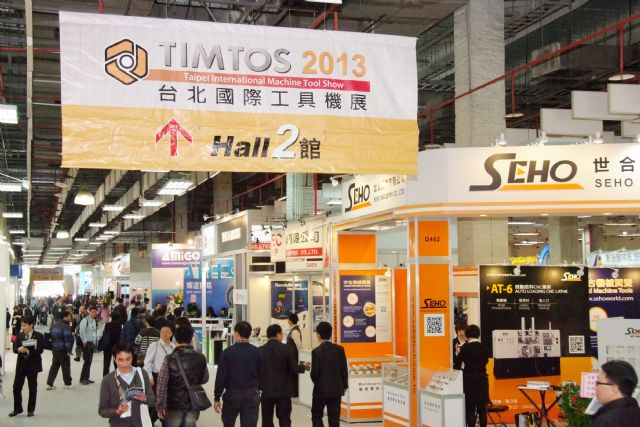Leaders of industry look to TIMTOS 2015 for new orders and upbeat prospects.