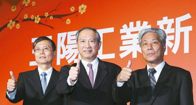 Sanyang Motor's new management team (from left): vice chairman Wu Chin-yuan, chairman Walter Chang, and president Chang Yung-chieh. (photo from UDN)