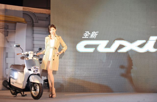 Yamaha Taiwan has just announced its CUXi IS, a 115cc scooter with start-stop system that targets to further raise sales volume in 2015. (photo from Yamaha Taiwan)