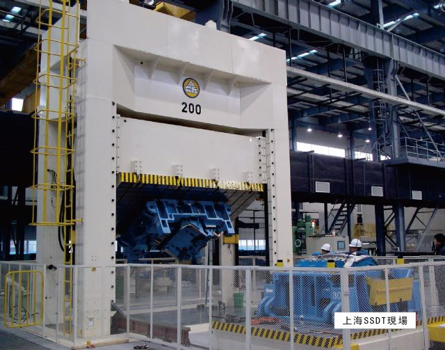 Dees's 200T closed-loop hydraulic servo-controlled die-spotting press.