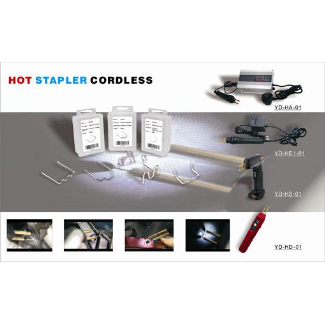 Cordless hot stapler from Yao Dian Enterprise.