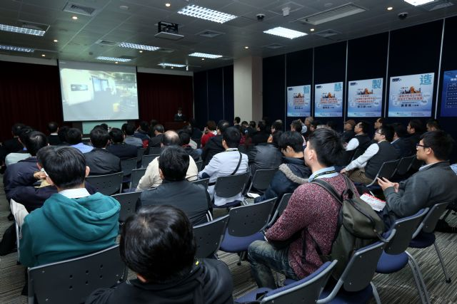 A forum on Smart Manufacturing at TIMTOS 2015 draws visitors.