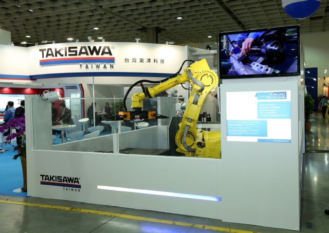 Robotics is core to Smart Manufacturing.