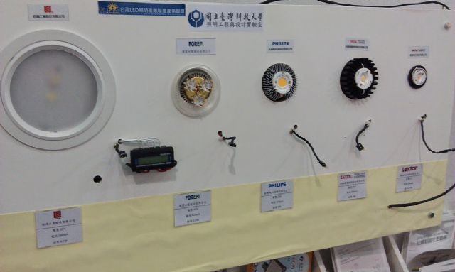 High season has returned to Taiwan's LED makers (Pictured are LED modules).