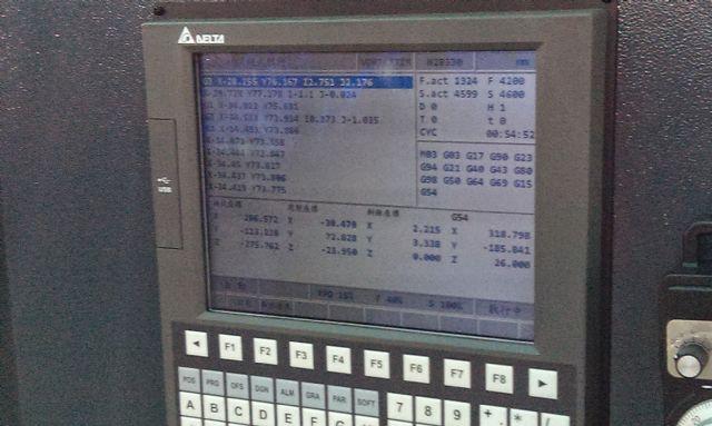Delta's NC-311A controller