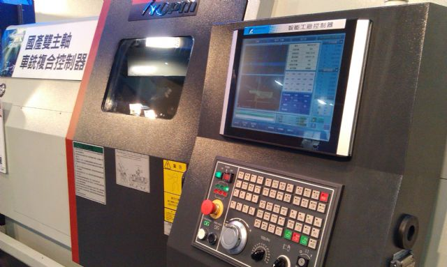ITRI's AI Turn-Mill Multitasking Controller Technology controls a turning-milling combo.
