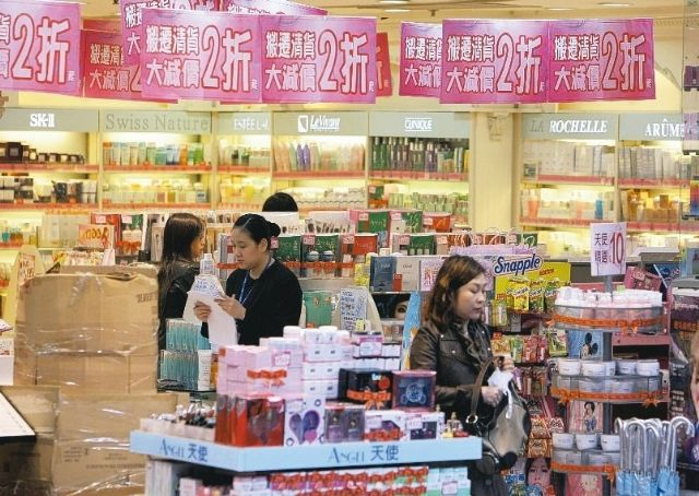 Taiwan's businesses saw total revenue down by 0.7% YoY to NT$1.17 trillion (photo courtesy of UDN.com).