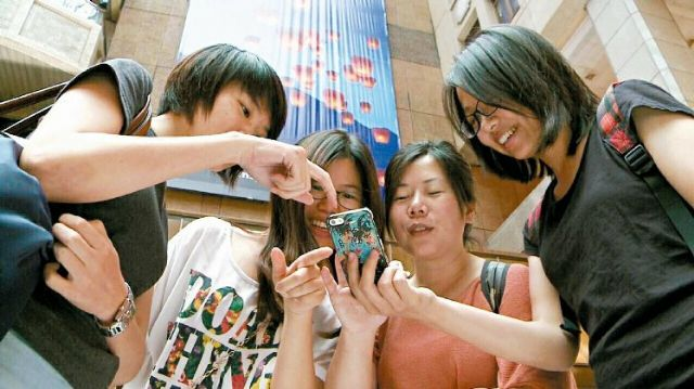 Digital ad growth in Taiwan continues to grow amid rising popularity of mobile devices(photo courtesy of UDN.com).