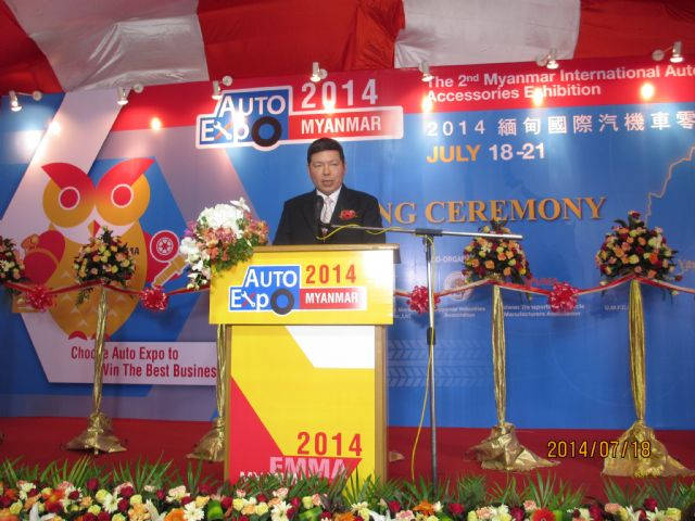 Walter Yeah, vice president of TAITRA, speaking at last year's opening ceremony of Auto Expo Myanmar. (photo from TAITRA)