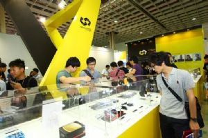 COMPUTEX TAIPEI is renowned as world's second-largest ICT trade fair by size.