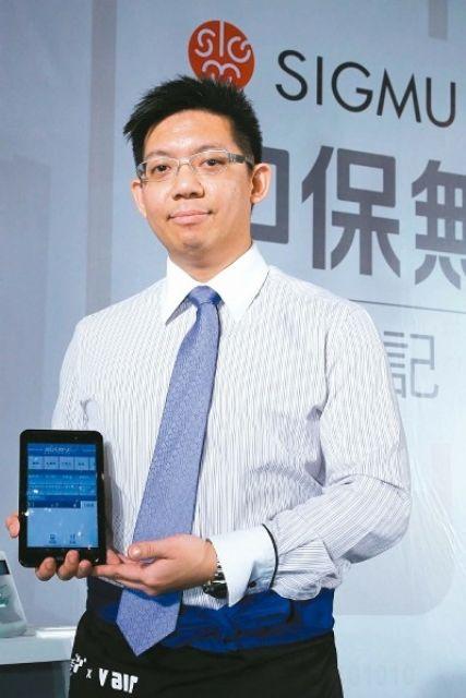 Taiwan Secom CEO Lin Jian-han (photo from UDN)