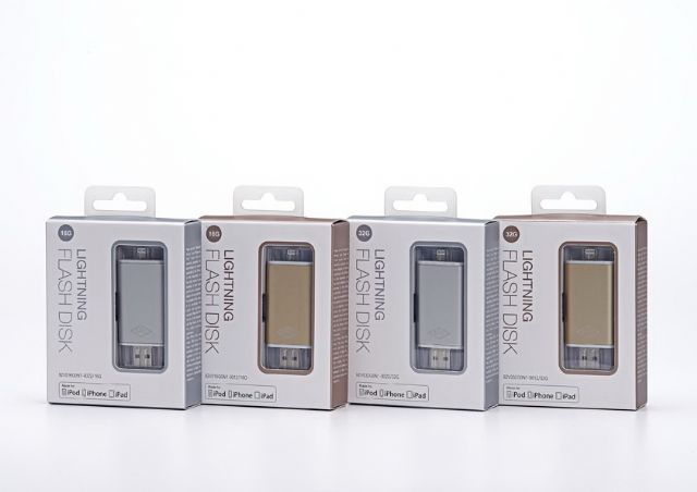 Sleek exterior and attractive color coupled with easy-to-carry  packaging are features of SAC's i-Drive USB Flash Disk.