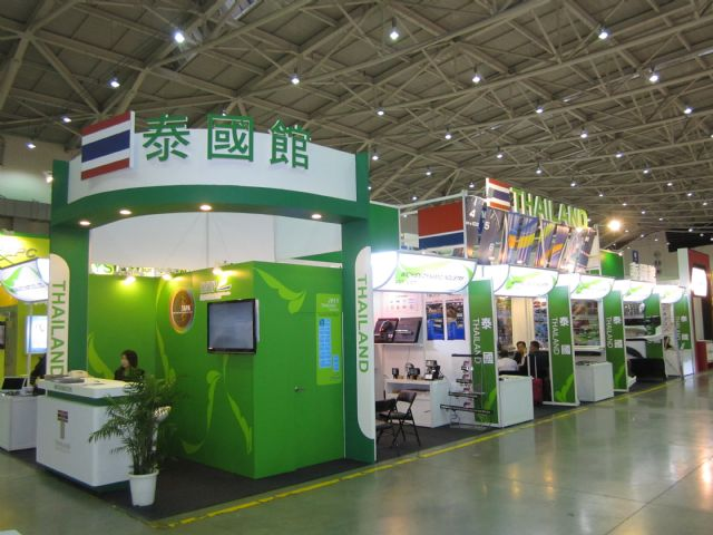 National pavilions at the 2015 show.